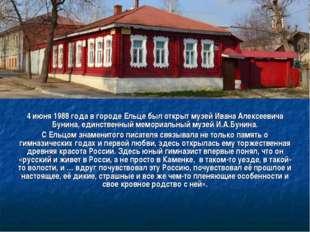4 июня 1988 года в городе Ельце был открыт музей Ивана Алексеевича Бунина, ед