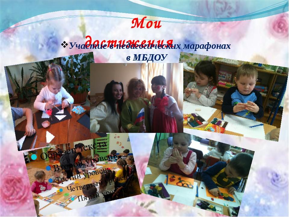 Участие в осеннем кроссе, посвященном Дню дошкольного работника