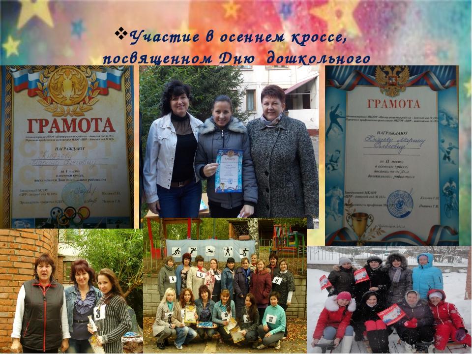 Участие в соревнованиях по шашкам на первенство образовательных учреждений г....