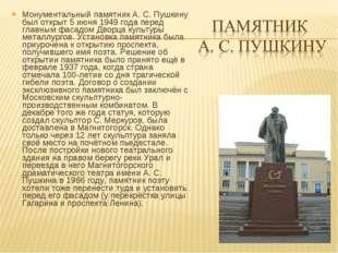 Монументальный памятник А. С. Пушкину был открыт 5 июня 1949 года перед главн