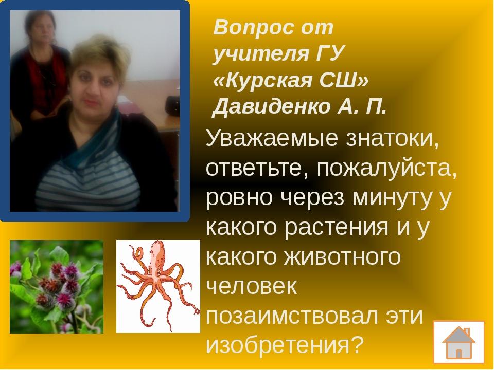 Интернет - вопрос Вряд ли кто – либо из казахстанцев может похвастаться, что...
