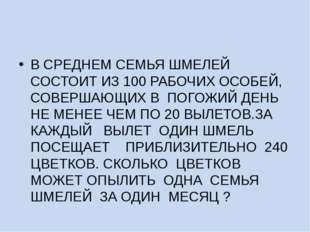 ФЕНОТИП