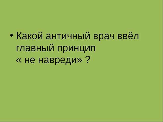 Рефлексия : Какой вопрос для отвечающих был а) наиболее сложный б) наиболее...