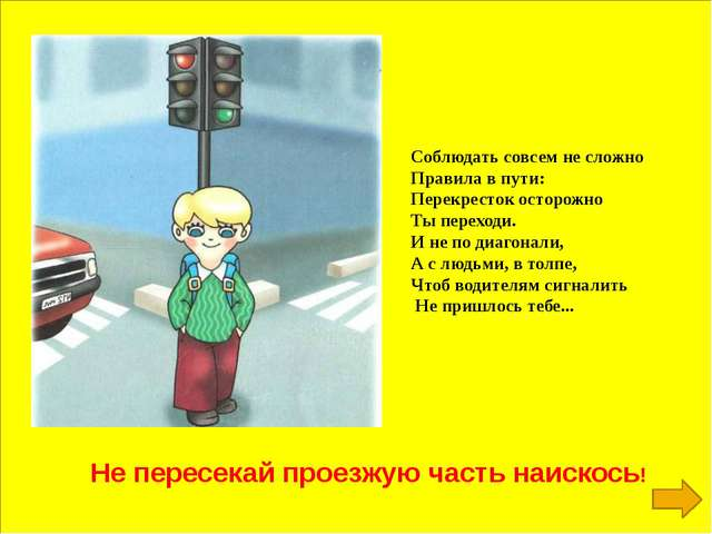 Слово «шофер» в переводе с французского обозначает: А) кучер Б) пожарник В)...