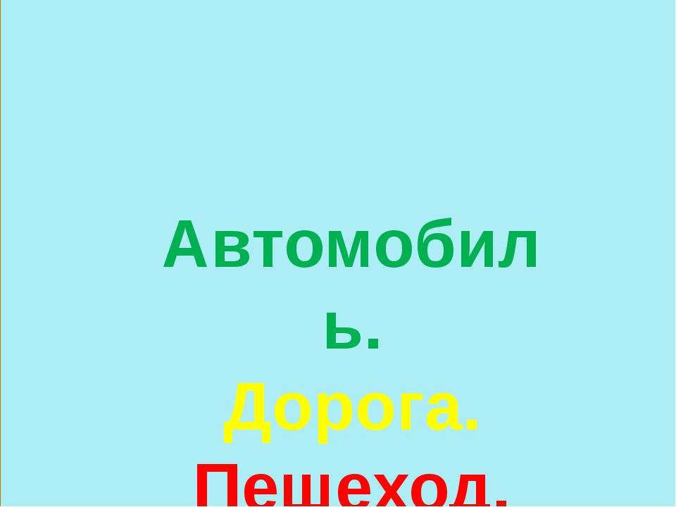 5 10 9 8 7 6 11 16 21 22 17 12 13 18 23 24 19 14 15 20 25 4 3 2 1