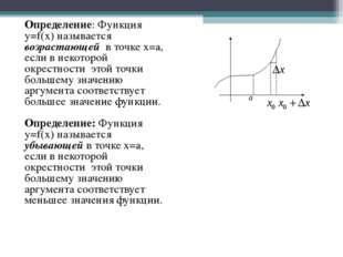 Определение: Функция y=f(x) называется возрастающей в точке x=a, если в некот