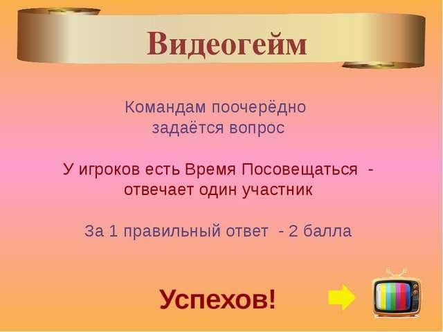 В презентации использованы интернет ресурсы: Картинки: http://full-size.ru/ph...
