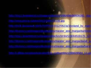 http://img1.liveinternet.ru/images/attach/c/5/86/606/86606093_start.jpg http