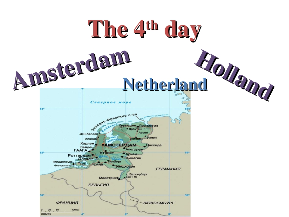 The 4th day Amsterdam Holland Netherland