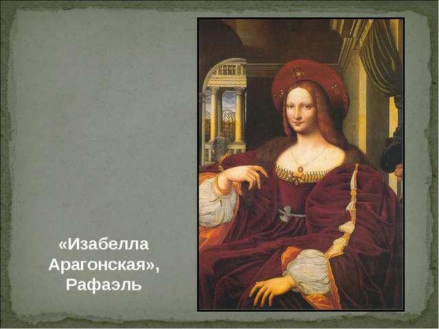«Изабелла Арагонская», Рафаэль