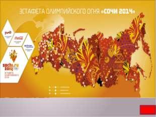 Азия Европа Африка Америка Австралия