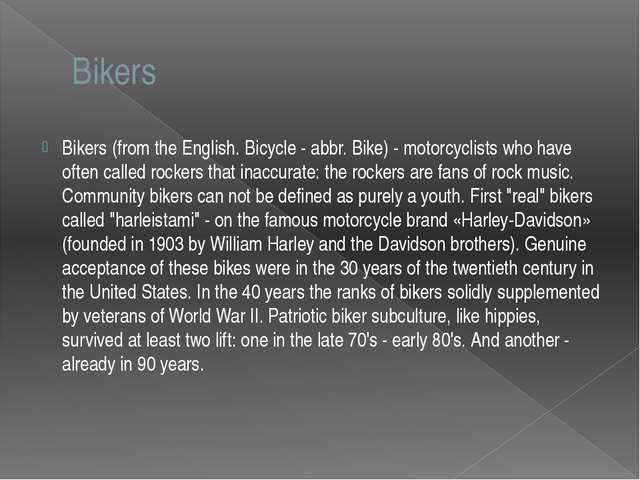 Bikers Bikers (from the English. Bicycle - abbr. Bike) - motorcyclists who ha...