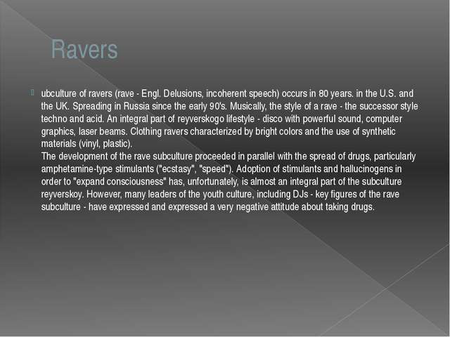 Ravers ubculture of ravers (rave - Engl. Delusions, incoherent speech) occurs...
