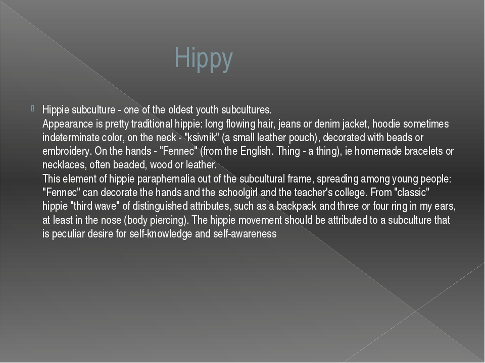 Hippy Hippie subculture - one of the oldest youth subcultures. Appearance is...
