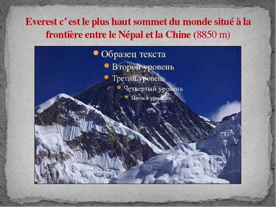 Everest c' est le plus haut sommet du monde situé à la frontière entre le Nép...