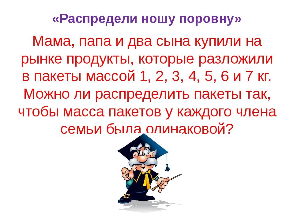 разгадайте значение детских слов Тушенники - Журчей - Рукти - Рыжка - Красняк –