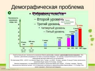 Наше правительство считает, что пик рождаемости ещё впереди , а после 2012 го