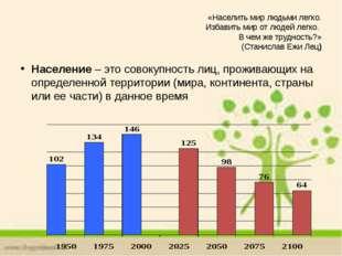 Загрязнение полей, лугов, лесов Колькова Елена Николаевна, учитель технологии