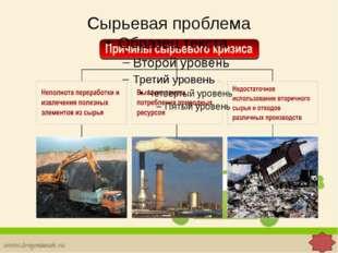 Наибольший объем образования отходов приходится на добычу полезных ископаемых