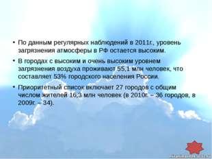 Спасибо за внимание Колькова Елена Николаевна, учитель технологии МАОУ СОШ №1