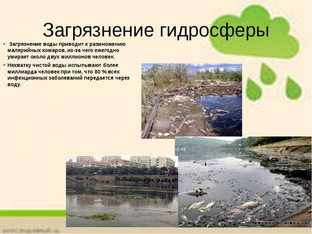Свердловская область на карте России Основными загрязнителями атмосферного во...