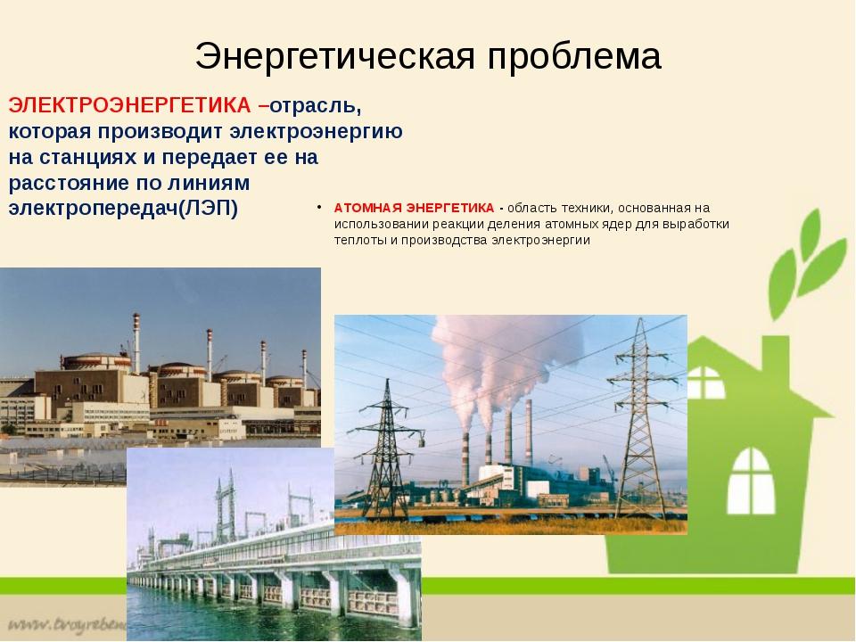 Резервы энергетической отрасли ветер солнце биогаз Колькова Елена Николаевна,...