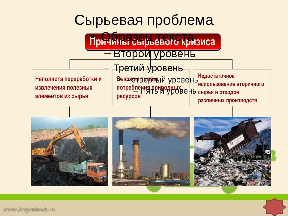 Наибольший объем образования отходов приходится на добычу полезных ископаемых...