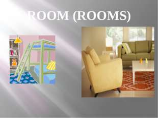 ROOM (ROOMS)