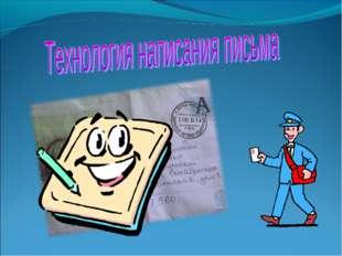 МКОУ Октябрьская ООШ. Федорова О.Г.