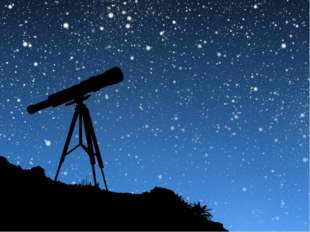 Изображение телескопа на фоне звёздного неба.