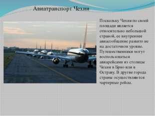 Авиатранспорт Чехии Поскольку Чехия по своей площади является относительно не