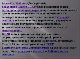 14 ноября1989годаДекларациейВерховного Совета СССРбыли реабилитированыв
