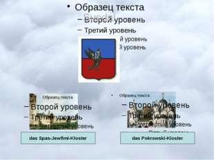 Susdal das Pokrowski-Kloster das Spas-Jewfimi-Kloster