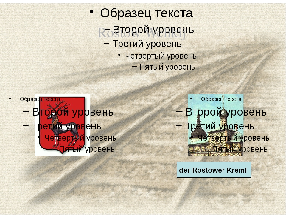 Rostow Welikij der Rostower Kreml