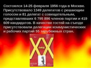 Состоялся 14-25 февраля 1956 года в Москве. Присутствовало 1349 делегатов с р