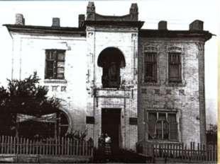 Дом дворянина, богатого землевладельца Алексея Попова, находился на ул. Дворя