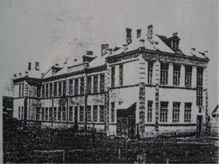 Дергачевская средняя школа №1 была создана в 1934г. Практически к уже существ