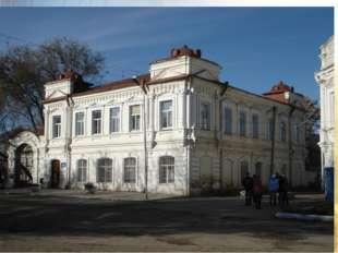 Здание Управления образования, дом скотовладельца Колтунова Н.Н. В 1919 году