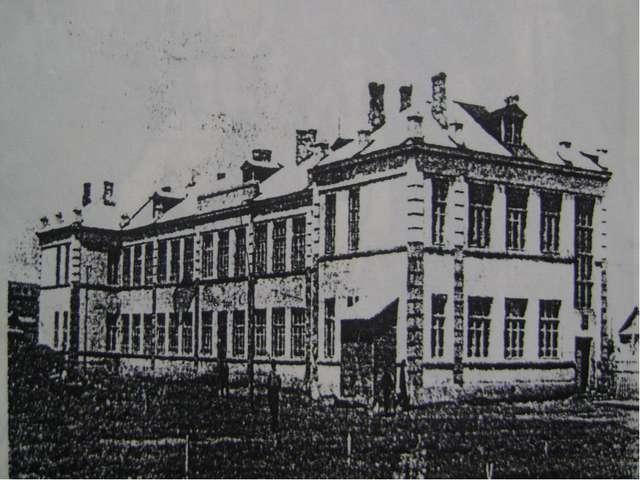 Дергачевская средняя школа №1 была создана в 1934г. Практически к уже существ...
