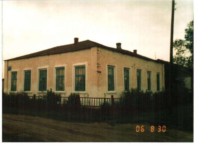 Церковно – приходская кордонская школа, построенная в 1897 году на средства ц...