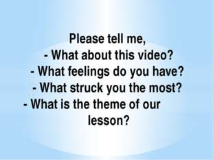 Please tell me, -What about this video? - What feelings do you have? - What