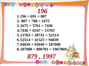 196 + 691 = 887 887 + 788 = 1675 1675 + 5761 = 7436 7436 + 6347 = 13783 13783