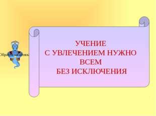 Соревнование «Думай и соображай»  Какой знак можно поставить между числами 7
