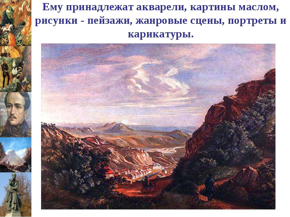 История пятигорска в картинах и рисунках