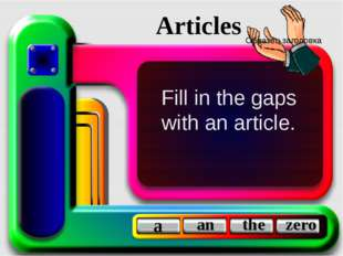 Fill in the gaps with an article. Articles a an the zero