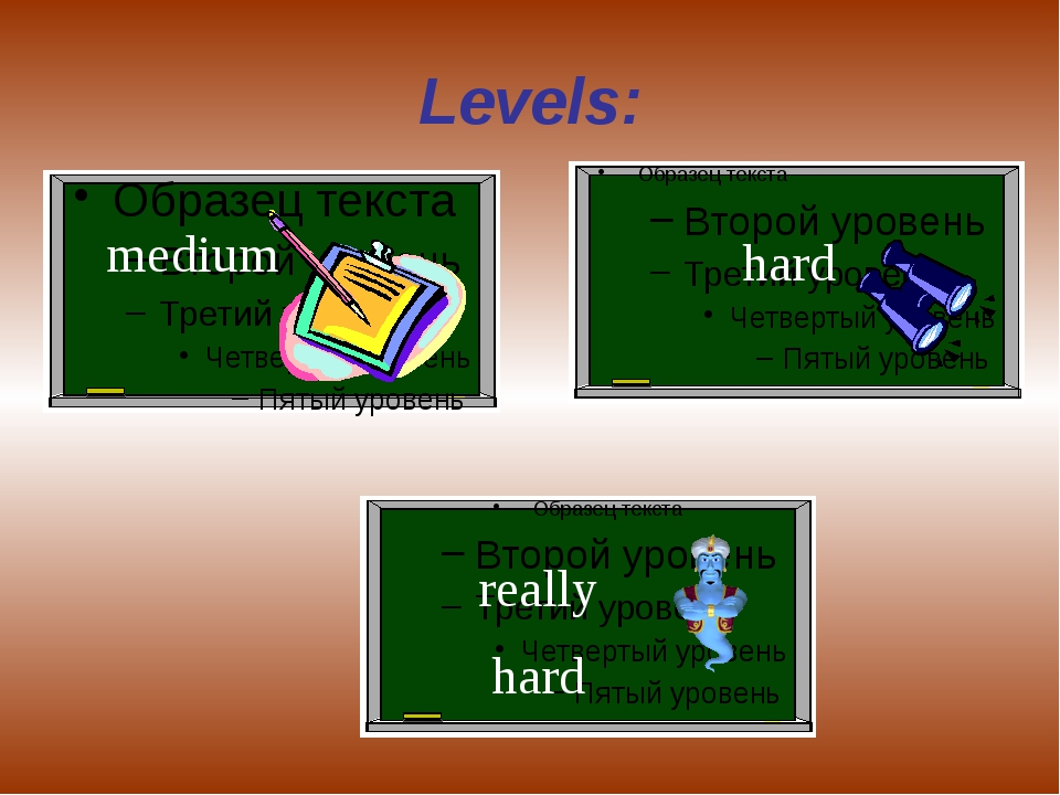 Levels: medium hard really hard