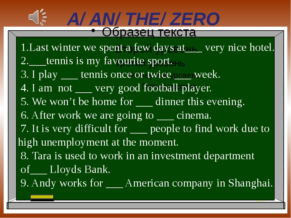 A/ AN/ THE/ ZERO 1.Last winter we spent a few days at___ very nice hotel. 2._...