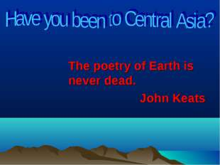 The poetry of Еarth is never dead. John Keats