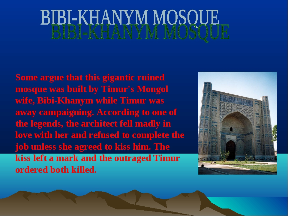 Some argue that this gigantic ruined mosque was built by Timur's Mongol wife,...