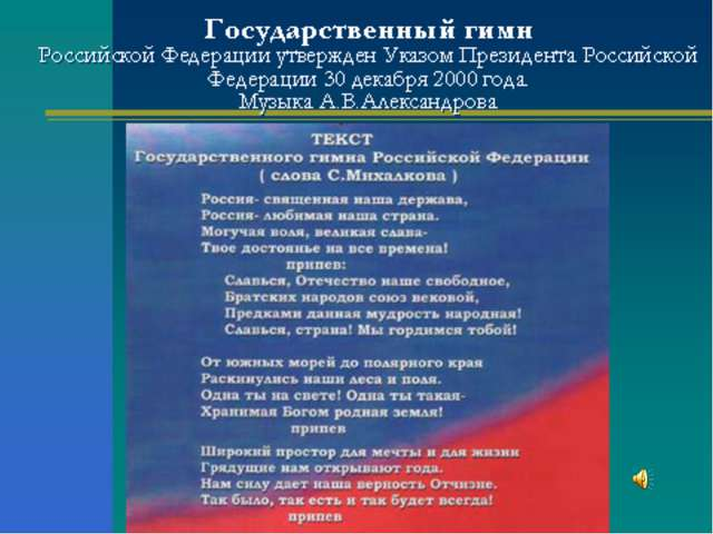 Смотрина Алла Геннадьевна МОУ СОШ №1 г. Коркино